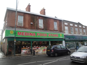 Medinah Food Store