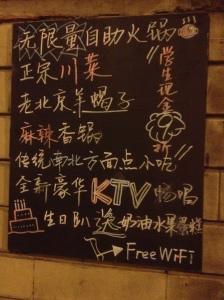 Chalkboard at Dancing Dragon