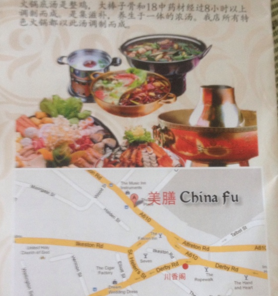 China Fu Location