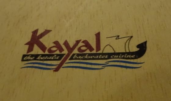 Kayal Menu Logo