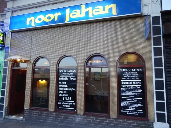 Noor Jahan on Mansfield Road
